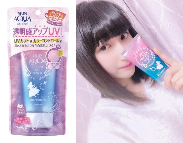 Japanese beauty product prints English backwards on package so women can take better selfies