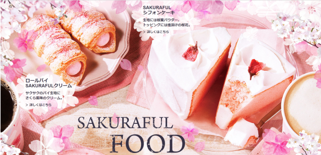 Starbucks Japan's cherry blossom powder donuts, sakura-topped cakes bloom onto the menu