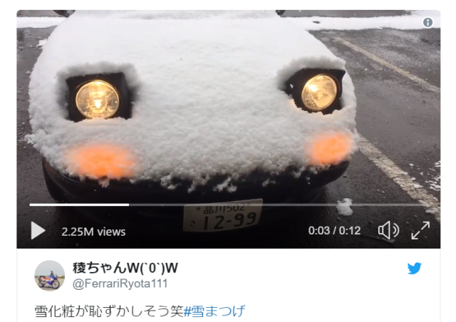 Snowy Japanese sports car shows what happens when Car-senpai notices you【Video】