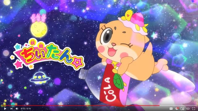 Chiitan, the self-injuring otter mascot, to get own animated series