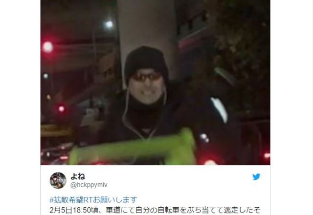 Twitter users band together to help find road-rage attacker in Osaka 【Video】