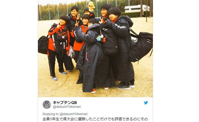 Women's high school soccer team wins Mie Prefecture championship with only 70 percent of a team