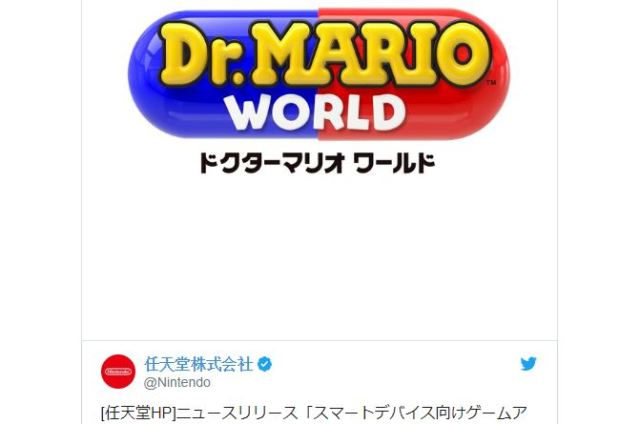 Nintendo announces return of Dr. Mario this summer to smartphones worldwide