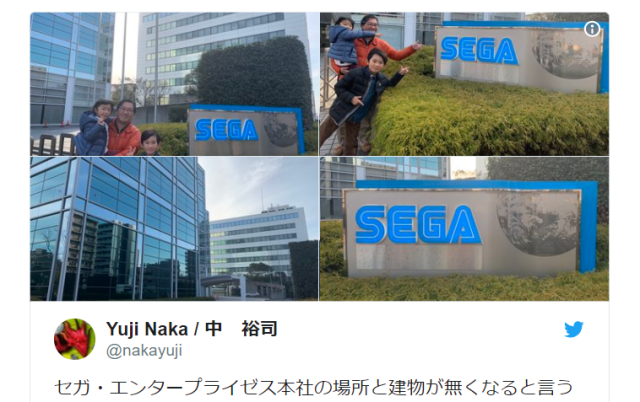 Sonic the Hedgehog creator gets one last blow to his pride on final visit to Sega office in Tokyo