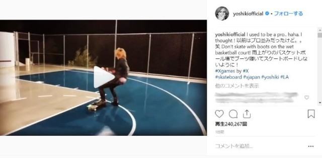 X-Japan's Yoshiki takes epic fall from skateboard, posts it on Instagram, sparks storm of concern