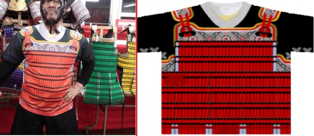 Kamakura Warrior Tour now offering T-shirts that are the spitting image of real samurai armor