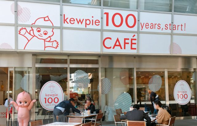 Smooth Mayonnaise Pudding served up in honor of Kewpie's 100th anniversary