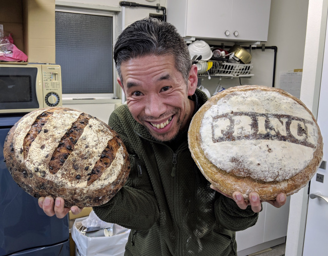 SoraNews24's Mr. Sato buys bread as big as his head at world's biggest Starbucks