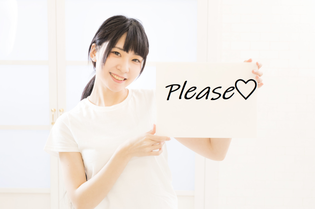 The top 10 famous men that Japanese women wish would make love to them【Survey】