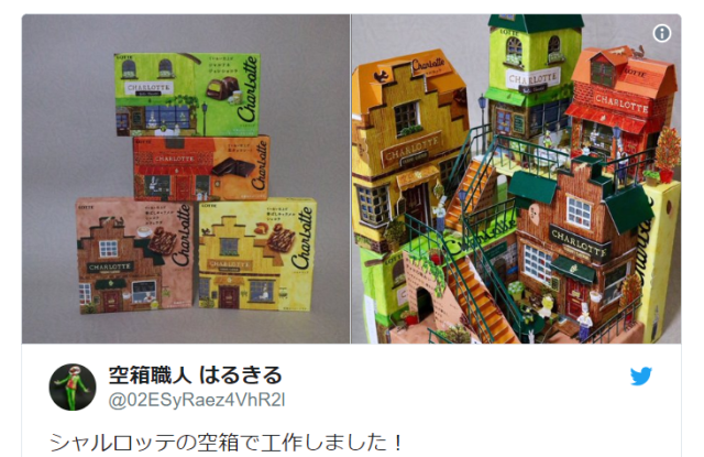 Twitter artist crafts chocolate box town, mini masterpieces from Japanese packaging
