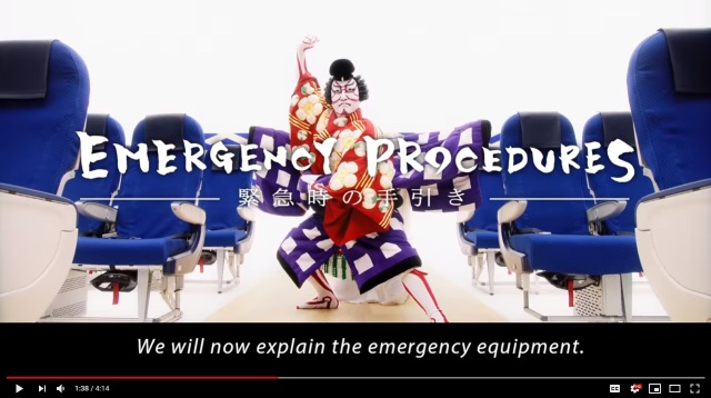 Japanese airline ANA promotes traditional culture with kabuki-theme safety video【Video】