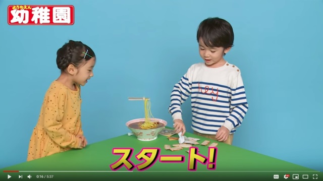Japanese kindergartener magazine comes with fun papercraft ramen game that even adults want