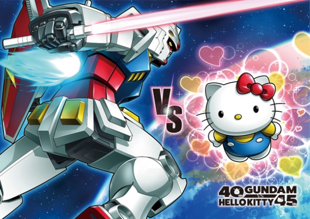 Gundam vs. Hello Kitty Project asks you to choose between Japan's greatest pop culture icons