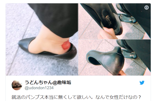 Bloody, ridiculous high-heel requirement for Japanese women at work sparks online movement