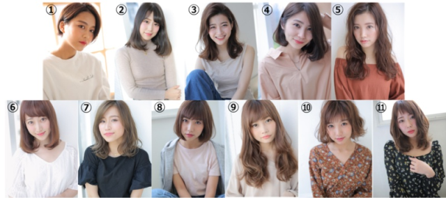 """Which hairstyle makes a woman look good at her job?"" asks Japanese survey"