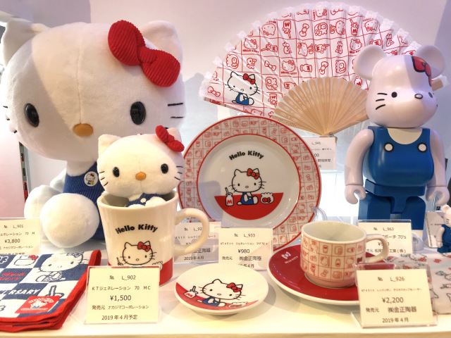 Hello Kitty celebrates her 45th anniversary at Sanrio Expo 2019 with cute plush and goods