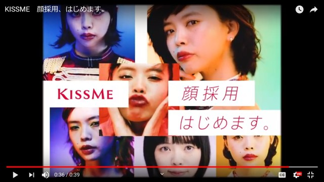 """Face Hiring"": Japanese cosmetics company Isehan's new hiring campaign is causing a stir"