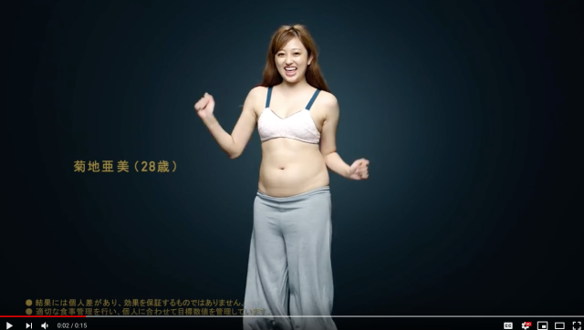 Japanese gravure idol loses weight, becomes poster girl for Rizap weight loss company 【Video】