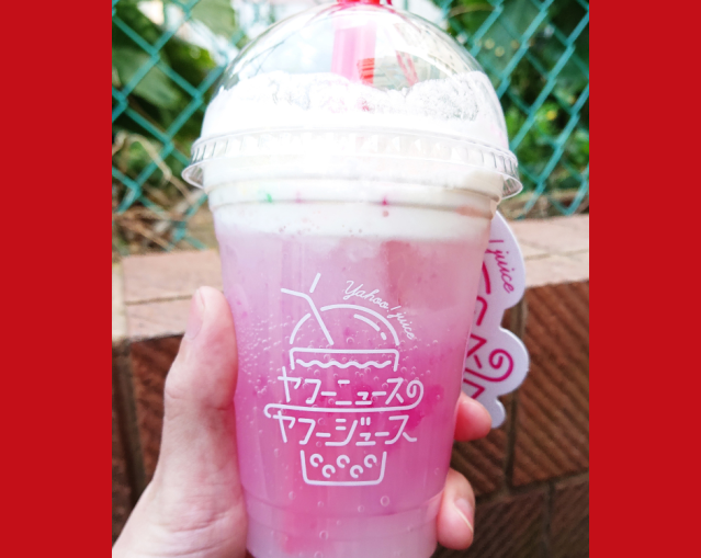 New Yahoo! News Juice bar in Harajuku squeezes headlines to make your free custom drink