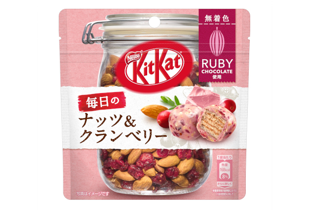 New Japanese KitKats combine ruby chocolate with everyday nuts and cranberry