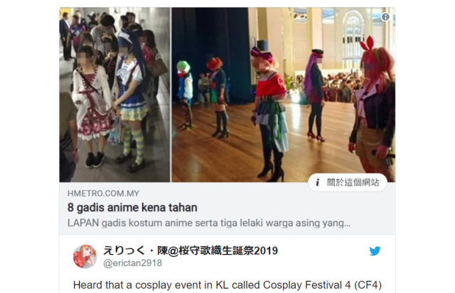 Immigration raid at anime convention ends with five Japanese cosplayers being arrested overseas