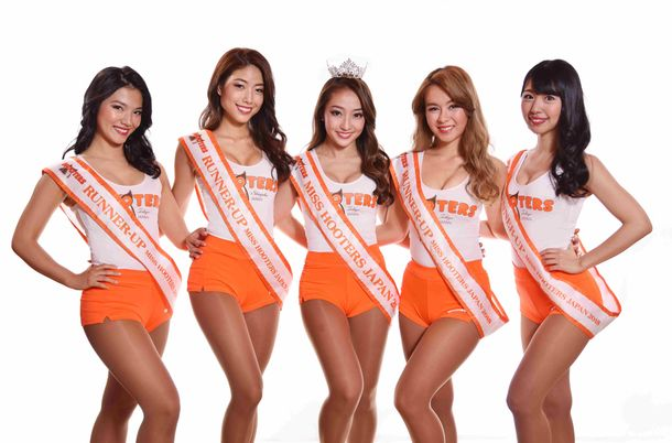 Miss Hooters Japan finalists announced day after chain files for bankruptcy protection in Japan
