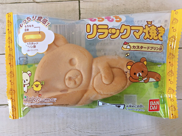 We bought a Rilakkuma custard pudding cake and found out what a carefree bear tastes like