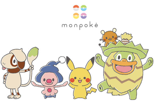 Brand-new Pokémon maternity wear and baby clothing line announced for Japan