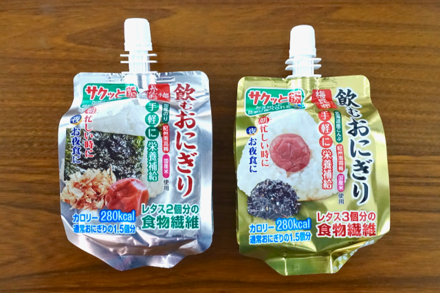 Drinkable rice balls appear in Japan, allow you to chug the country's favorite snack on the go