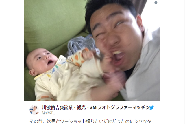 "Man wins Japanese Twitter's ""big regret"" meme by being power-kicked by his own baby"