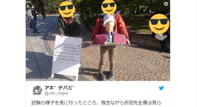 "Kyoto University's ""Professor Orita"" statue's latest update: Orga Itsuka from the Gundam anime"