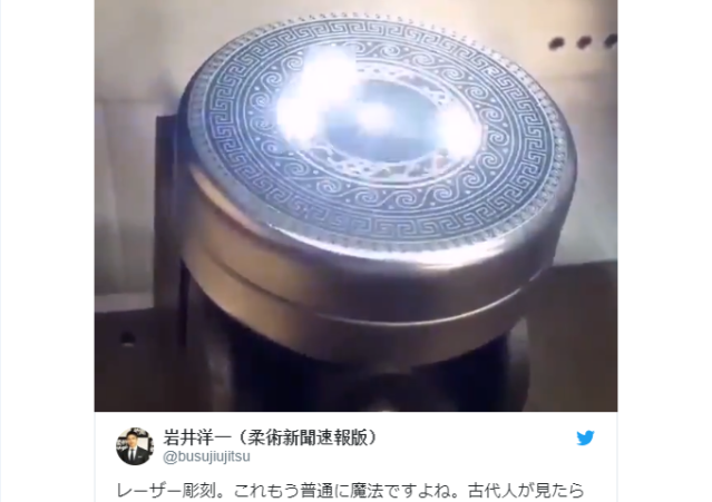 Amazing laser engraving machine wows Japanese Internet, shows how far science has come