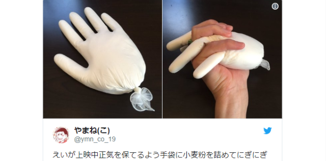 Hand-made…hands?! Japanese girl has the perfect, horrible solution to going to the movies alone