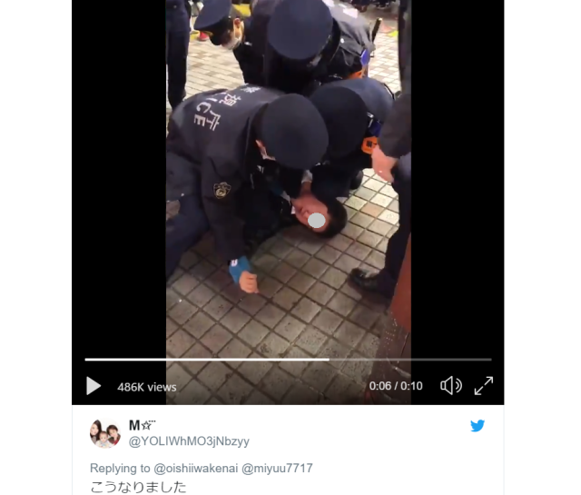 """In the end, she's just a woman!"" Man forcibly licks woman's face on Tokyo street【Videos】"