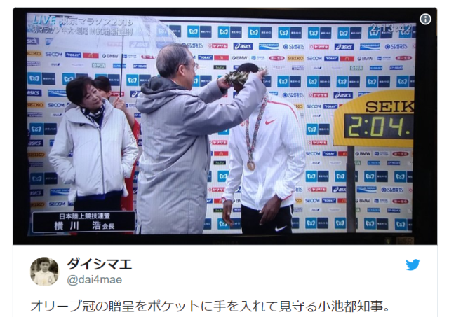 """Tokyo governor criticized for """"unbelievable"""" rudeness of putting hands in pockets during ceremony"""