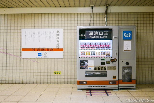 The Vending Train: World's only vending machine made from a retired Japanese train【Video】