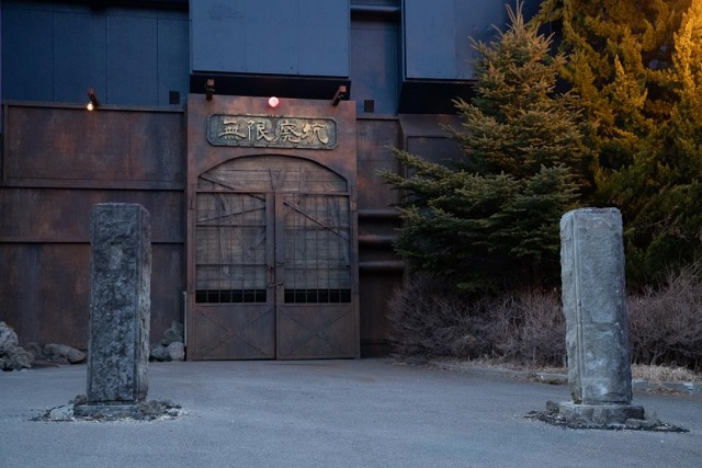 Japanese amusement park's new horror attraction involves handcuffing visitors in the dark