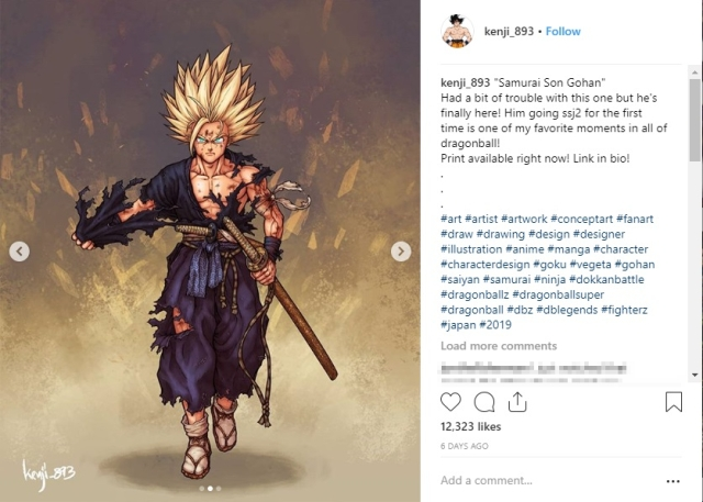 Talented illustrator gives cast of Dragon Ball characters amazing samurai warlord makeovers