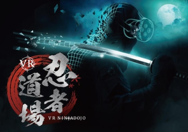 VR Ninja Dojo: Battle as a shadow warrior at new virtual reality world in Tokyo 【Video】
