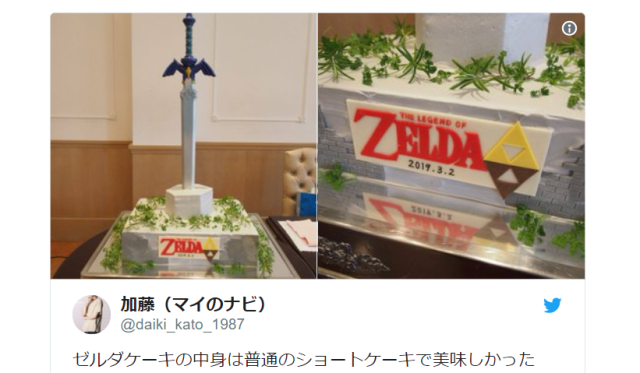 Japanese couple celebrates marriage by pulling Master Sword from Legend of Zelda wedding cake