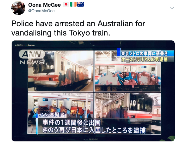 Australian arrested at Narita Airport for graffiti on Japanese train in Tokyo