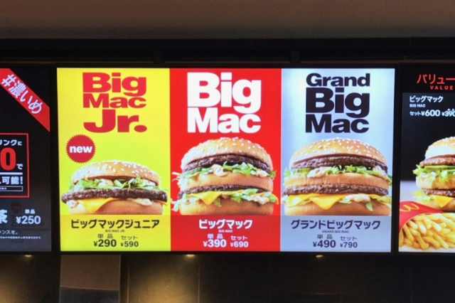 Giga Big Mac returns to McDonald's Japan, along with Grand Big Mac and new Big Mac Jr【Taste Test】