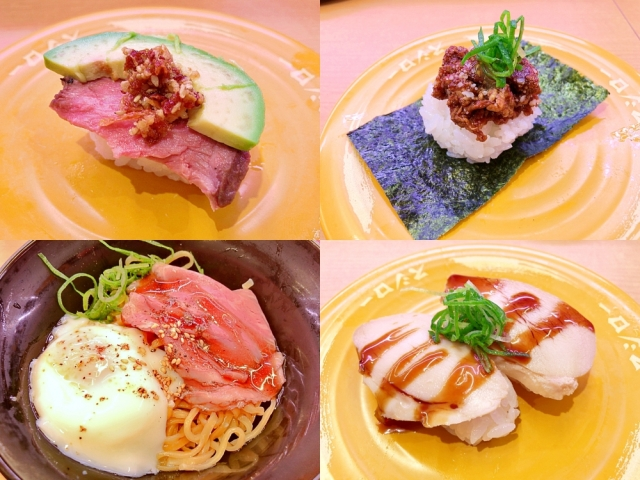 Meat lovers, you can now satisfy your carnivorous cravings at this revolving sushi restaurant!