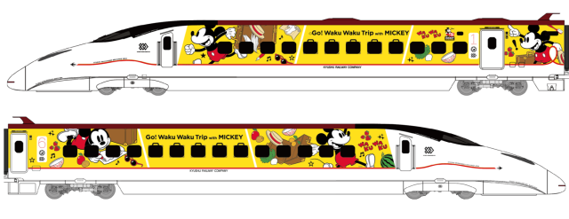 Japan is getting a Disney Mickey Mouse Shinkansen bullet train this spring!