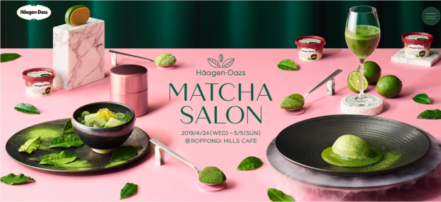 First look at course menu items, pricing for upcoming Häagen-Dazs Matcha Salon in Tokyo