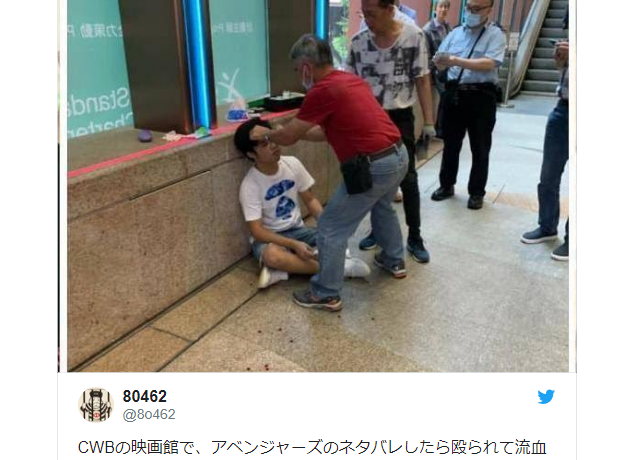 "Hong Kong man spoils ""Avengers: Endgame"" outside of theater, gets swiftly beaten up for it"