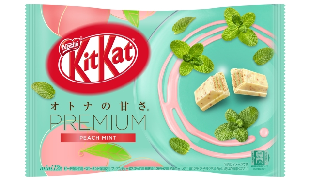 Japanese KitKats get fresh with new peach rum mint flavour this summer