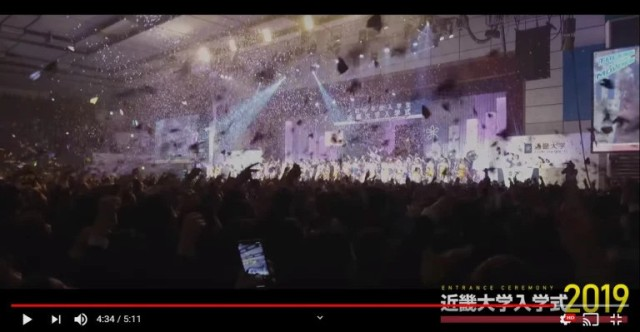 Kindai University's legendary opening ceremony blows away new students with confetti and idols