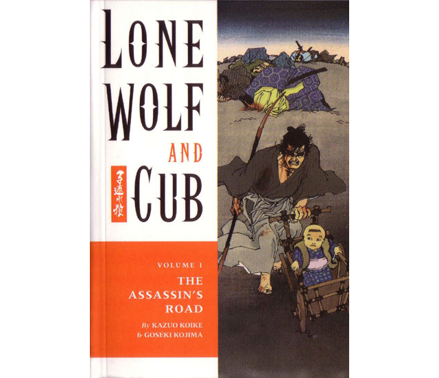 Lone Wolf and Cub's Kazuo Koike passes away, final tweet is a salute to his manga rival