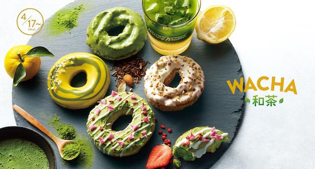 Krispy Kreme's new line of doughnuts offers plenty of Japanese tea goodness